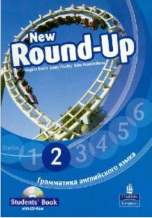 Pearson. New Round Up. Level 2. Student's Book (+CD)
