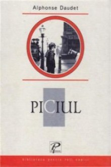 Piciul. BPTC. Prut International