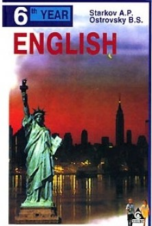 Английский язык = English 10 класс